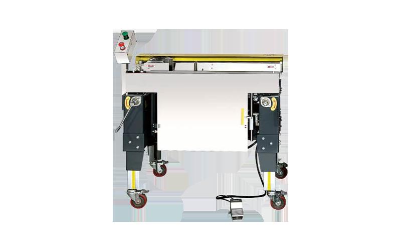 https://pin-packingmachine.com.tw/563 半自動開箱機-正開式